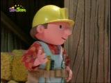 Боб-строитель  -  02. Свинарник фермера Пиклза