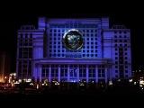 Реклама автомобилей Jaguar (видеопроекционное шоу на фасаде гостиницы Москва 25-26 марта 2011 года)