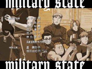 Fullmetal Alchemist Ending 4 Sowelu - I Will